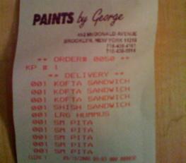 [EATER] 2008_09_paintsbygeorge.jpg
