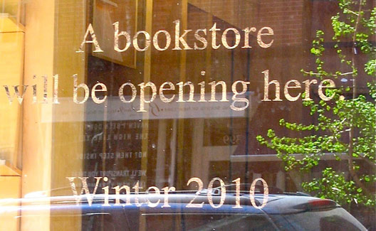 [CURBD] 20104bookmarc.jpg