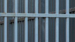 Close up of prison bars