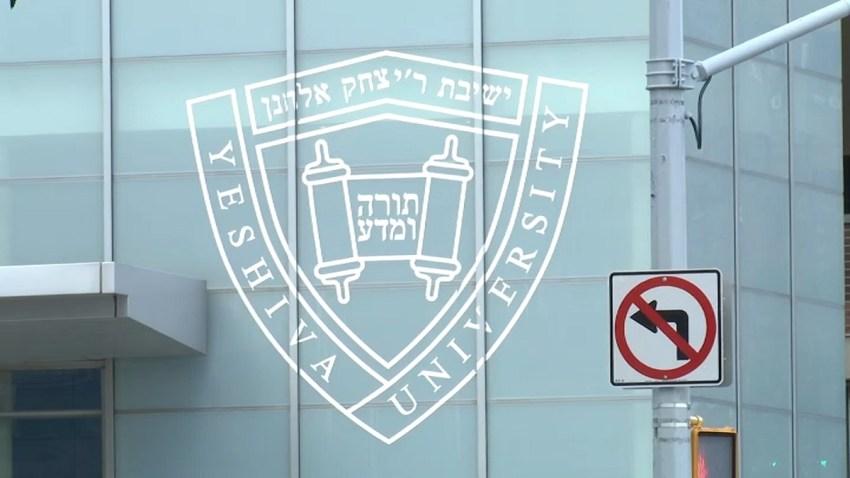 Yeshiva University NYC