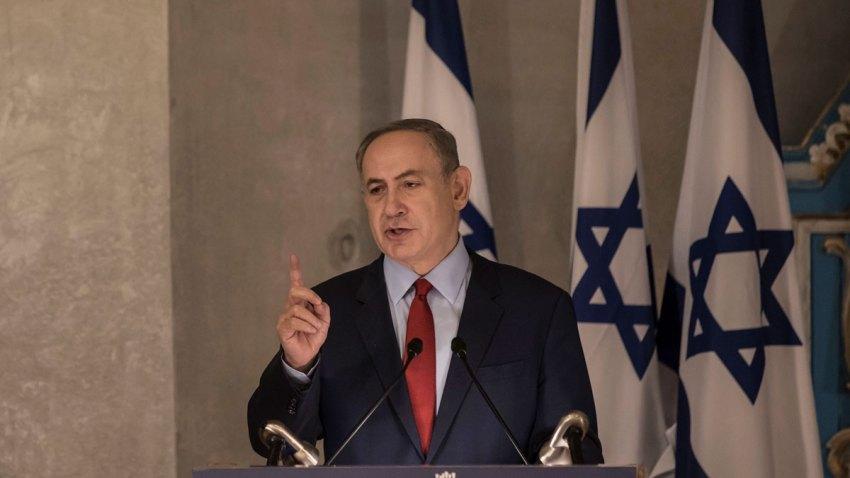 israeltrumpfeuerherd