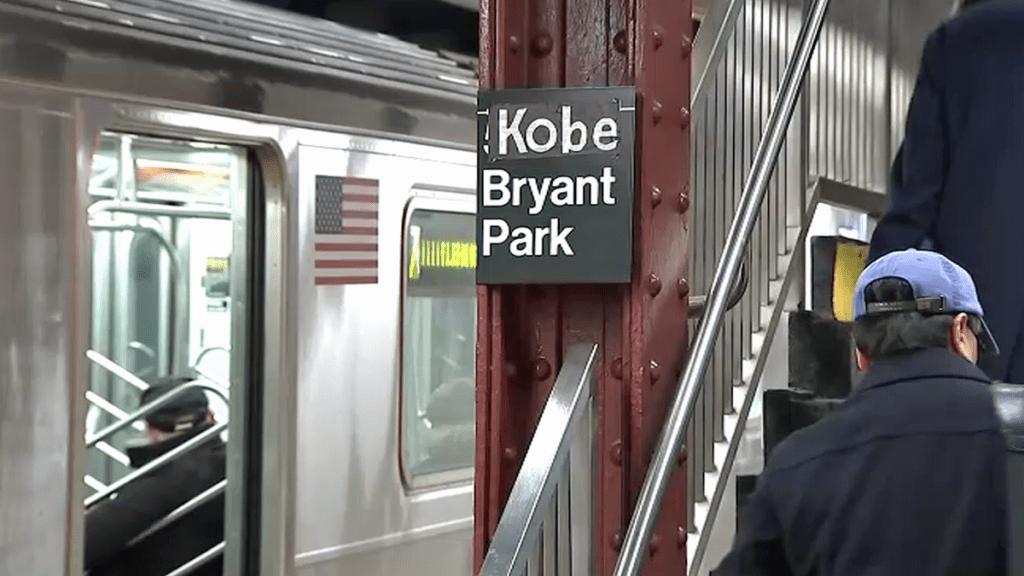Kobe Bryant Park