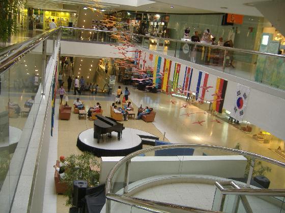 mall generic