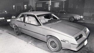 Car from slaying of Yusuf Hawkins