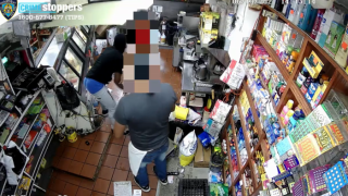 bx robbery surveillance