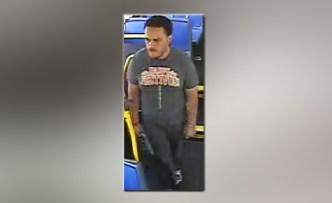 Suspect Sought in Assault on Bus in Queens