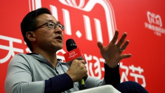 Nets, Barclays Center Sold to Alibaba Billionaire Joe Tsai