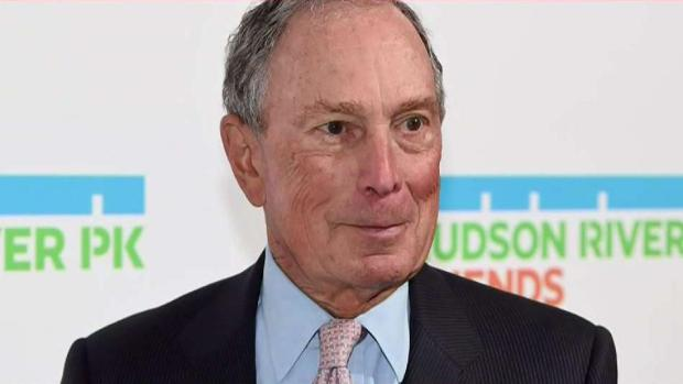 [NY] Bloomberg Prepares to Enter 2020 Presidential Race