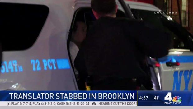 [SPEC NY ONLY] Grandfather Stabs Translator After Welfare Check