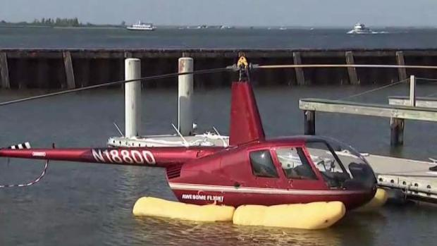 [NY] I-Team: What Caused Helicopter to Make Emergency Landing