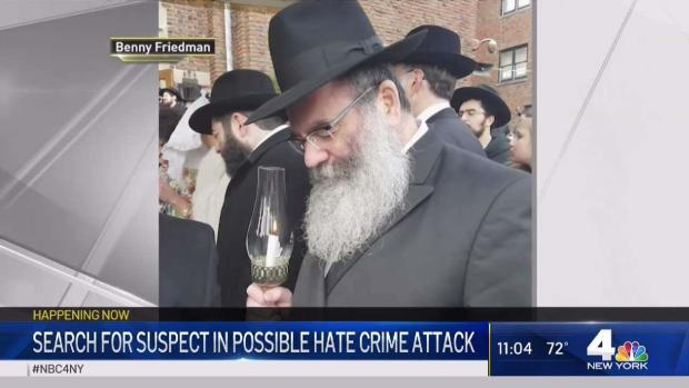[NY] NYPD Searches for Suspect in Possible Hate Crime Attack