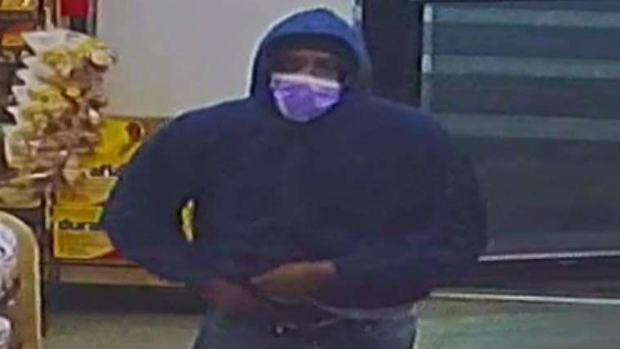 Robber in Surgical Mask Targets NY Gas Station