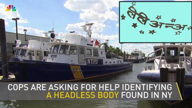 Tattoo helps police ID headless, dismembered body pulled from NYC water