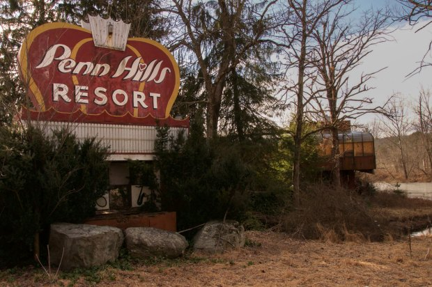 Abandoned Honeymoon Resorts: A Look Into a Bygone Era