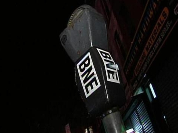 [NY] Who Is BNE