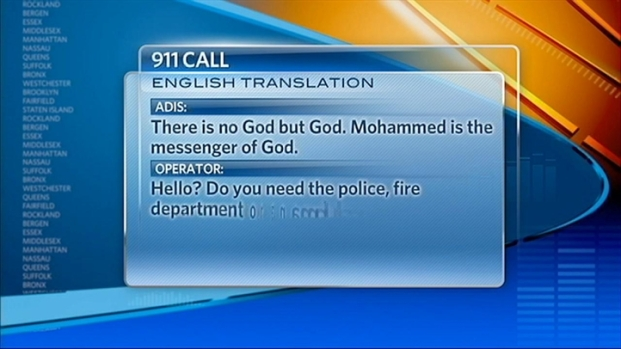 [NY] 911 Call Made by Terror Suspect