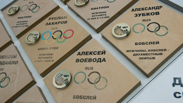 IOC Creates Pool of Russians Eligible for Winter Olympics