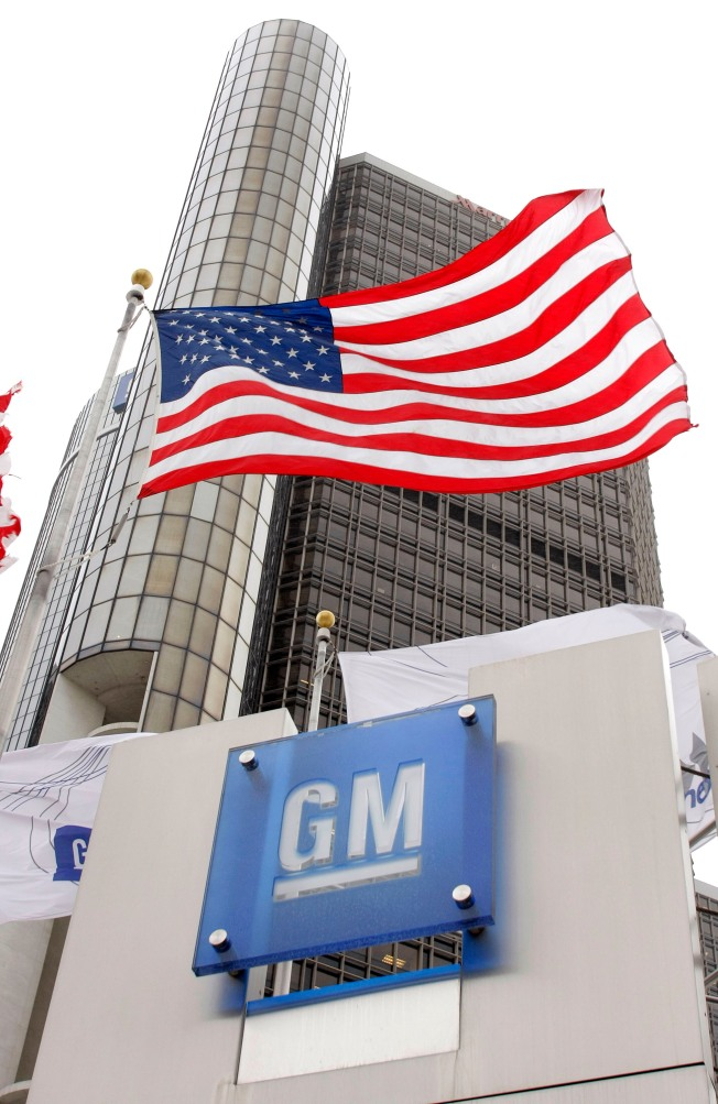 General Motors Drops Oscar at the Curb