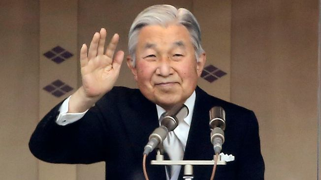 Japanese Emperor Hints at Abdication Wish in Rare Public Address
