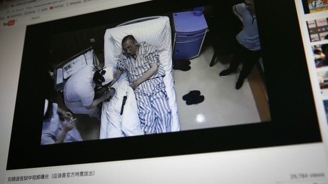 Tsai urges China to give Liu Xiaobo freedom to make medical choice