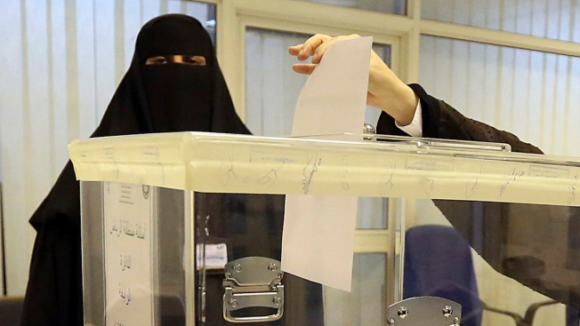 First Women Elected to Public Office in Saudi Arabia