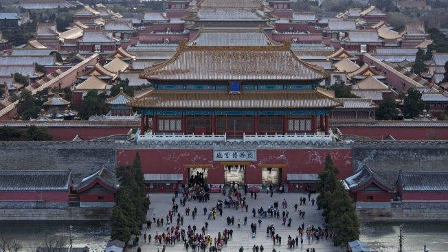 Beijing Beats New York On Number Of Billionaires