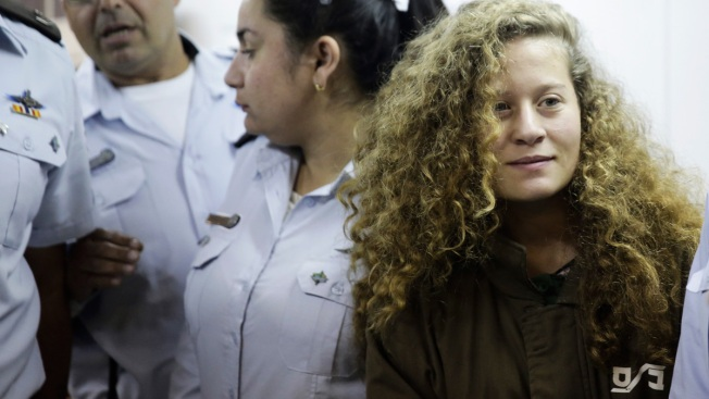 Israeli Military Court to Try Palestinian Teen Protest Icon