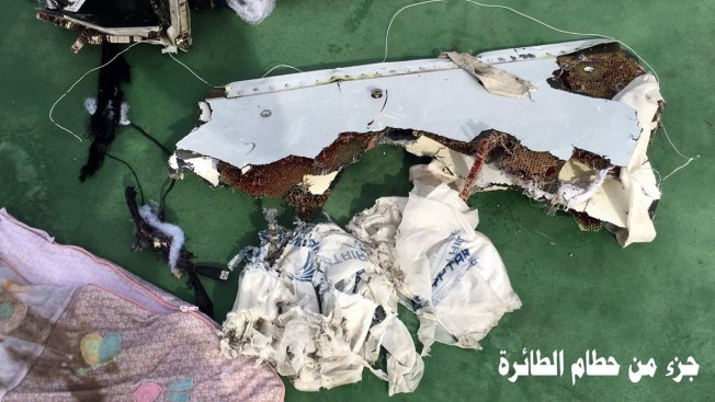 Egypt Air Jet Sent Smoke-alarm Warnings Before Crash
