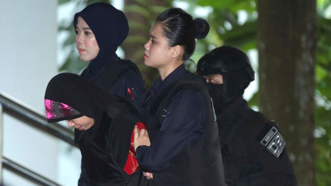 Judge Finds Conspiracy to Kill Kim with VX, Women to Testify