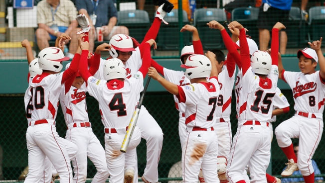 Japan Takes Little League World Series Title, Beats Tenn. 12-2