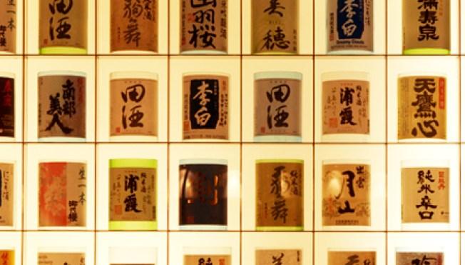 Eating Restaurant Week: Megu