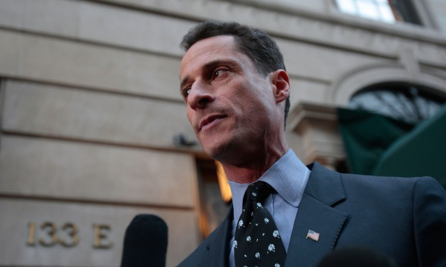 Weiner Running For Mayor, But Not Campaigning