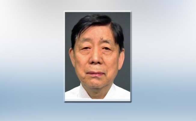 Acupuncturist, 70, Accused of Sexually Touching Patient: Prosecutor