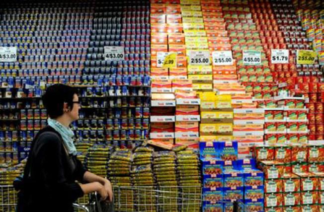 Bushwick's Grocery Stores: Cheaper than Trader Joe's
