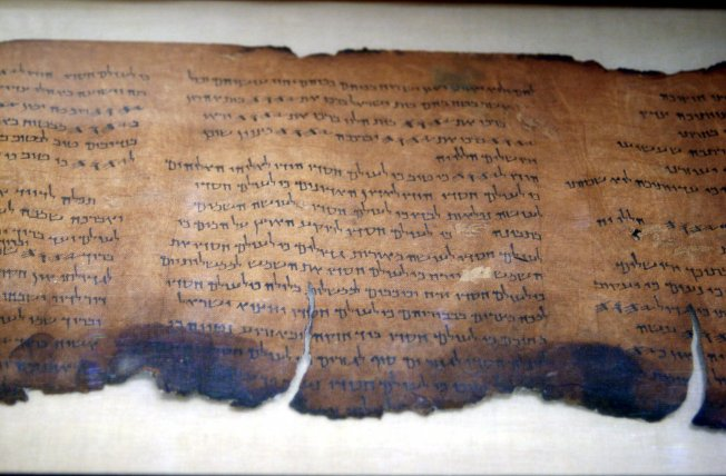 Lawyer Convicted of Dead Sea Scrolls Slander