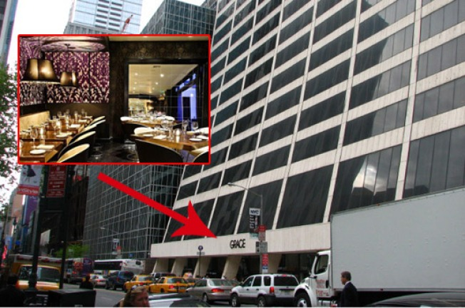 Giant STK Location Coming Soon to Bryant Park
