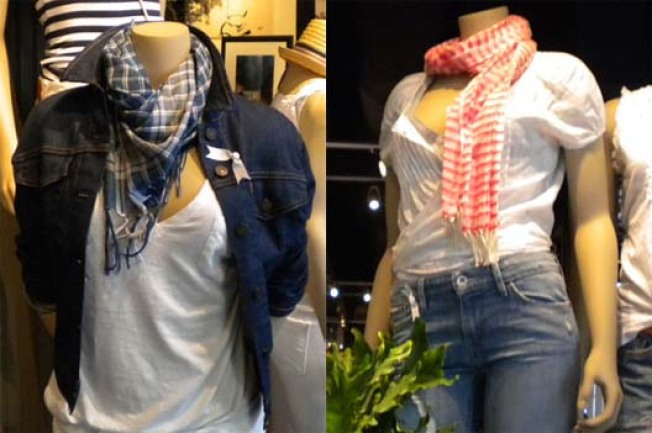 Levi's Supports Gay Marriage with White Ribbons