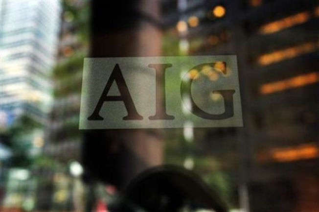 "NY Pols Outraged Over ""Staggering"" AIG Bonuses"