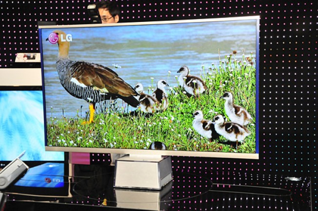LG Shows Outlandishly Thin HDTV, More Coolness