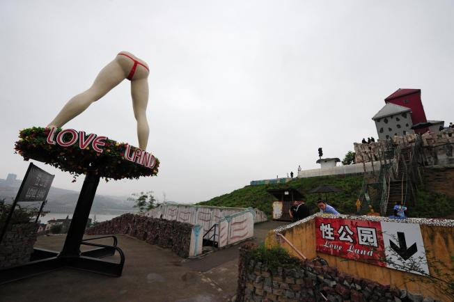China's Sex Theme Park Ends Prematurely