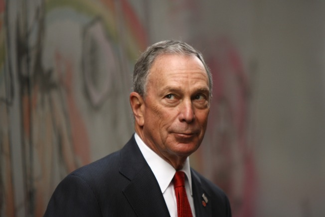Bloomberg, MLK III Call for Gun Control Reform