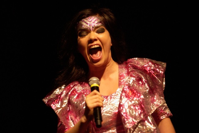 Got $400? You Can Be in a Tiny Room With Bjork