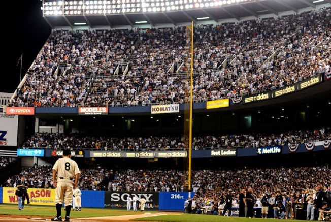 Yankee Stadium's Final Act