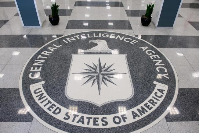CIA Spy Boss Accused of Rapes, Secret Sex Tapes