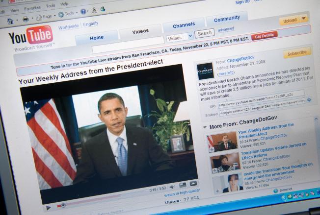 Obama's E-mails Raise Cash, Concerns