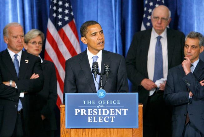 Obama Must Harness Team of Giants