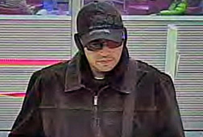 Spike in Armed Bank Heists Across NY: FBI