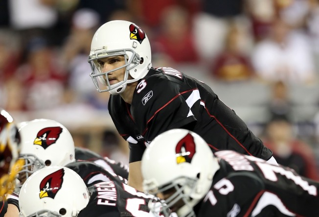 The Worst QB Situations In The NFL (HINT: It Rhymes With Marizona)