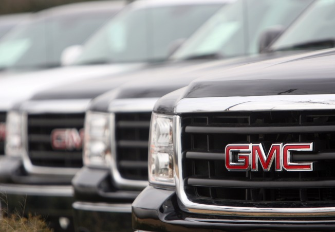 GM to Slash 10,000 Salaried Jobs