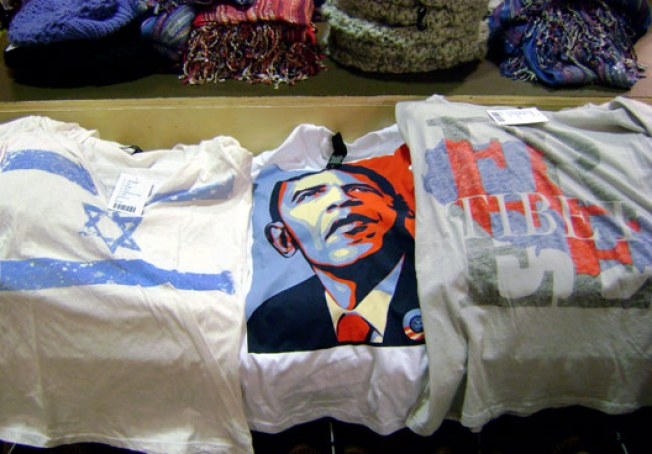 Urban Outfitters Is All Kinds of Political